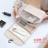 化妝包 網紅化妝包小號便攜韓國簡約少女心洗漱包收納盒大容量男士化妝袋 4色