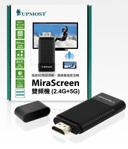 【中將3C】UPMOST 登昌恆 Mirascreen雙頻機 (2.4G+5G)    .MIRA-SCREEN
