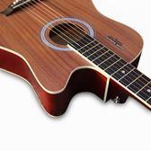 吉他吉他初學者入門38寸新手學生用41寸網紅單板女男民謠木吉他樂器 時尚新品