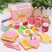 切切樂 面包機兒童木製玩具廚房做飯仿真廚具切切樂過家家女孩生日禮物 2色