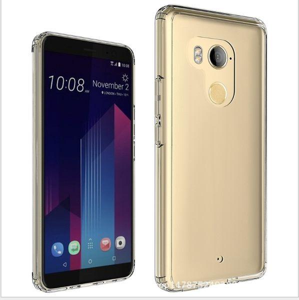 King*Shop~ HTC U11 Plus/U11+ 晶透亞克力手機殼 TPU 邊框 歐美熱銷透明殼6吋