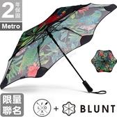Blunt BLT-X01_鳥花園 FLOX聯名款 Metro摺疊傘 晴雨兩用折傘/抗UV遮陽傘/可折收洋傘/抗強風防反雨傘
