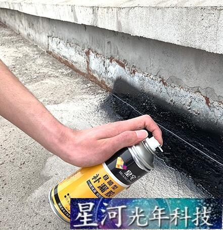 防補漏 防水補漏噴劑墻面戶外屋頂外墻漏水材料自噴神器堵王涂料防漏噴霧 星河光年