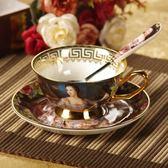 咖啡杯套裝骨瓷歐式小奢華陶瓷紅茶杯創意英式下午茶復古咖啡杯子 【巴黎世家】