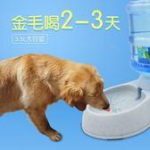 寵物碗-狗狗飲水器自動餵食器狗糧碗喝水機大中小型犬貓通用寵物用品 滿598元立享89折