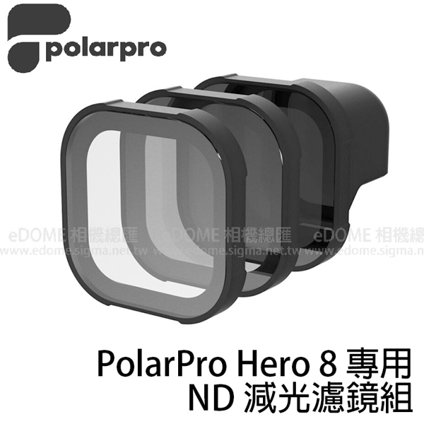 PolarPro Hero 8 專用ND減光濾鏡組 (24期0利率 免運 台閔公司貨) GoPro H8-SHUTTER ND8 ND16 ND3