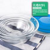 圓形玻璃微波爐保鮮盒飯盒套裝玻璃碗帶蓋~