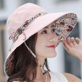 遮陽帽 女夏天防紫外線出游戶外防曬大沿沙灘帽 GB800『愛尚生活館』