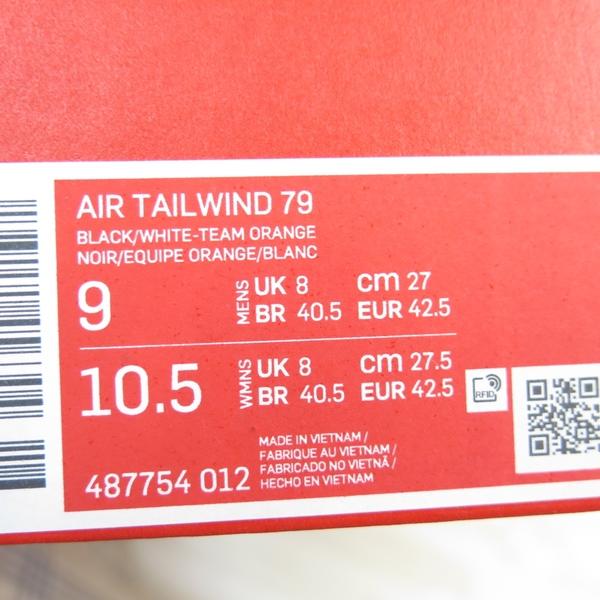 NIKE AIR TAILWIND 79 男女款 休閒鞋 運動鞋 487754012 黑白 全尺碼【iSport愛運動】