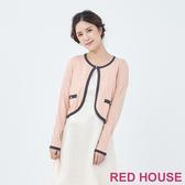 RED HOUSE-蕾赫斯-經典針織小外套(粉橘)