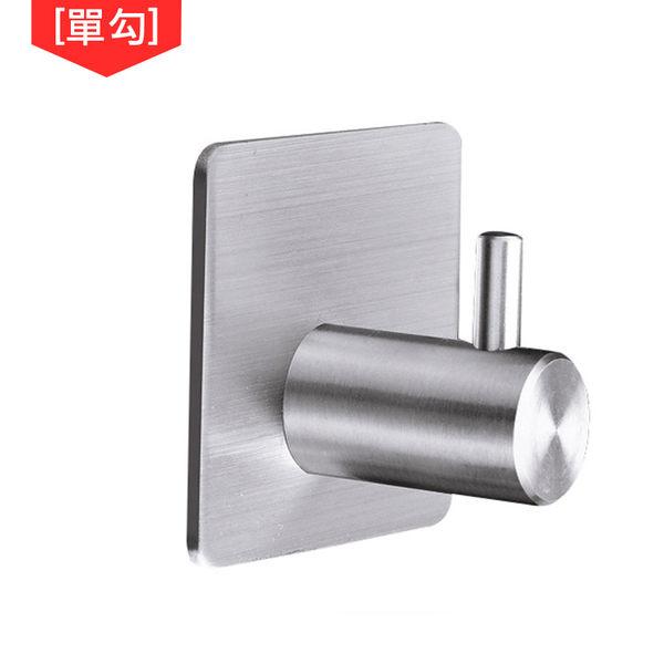 [雙勾] 不鏽鋼無痕掛勾 雙勾款 BXE2249