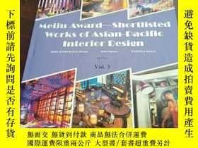 二手書博民逛書店Meiju罕見Award:Shortlisted Words o