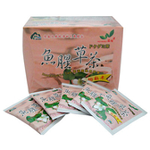 《好客-溫伯力》魚腥草茶(20小包/盒)_A017004