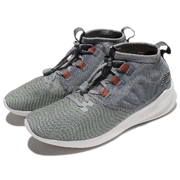 New Balance 慢跑鞋 Cypher Run NB 灰 白 襪套式 輕量舒適 全新跑鞋 運動鞋 男鞋【ACS】 MSRMCSGD