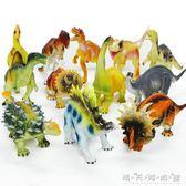 哥士尼兒童恐龍玩具套裝霸王龍 仿真動物小恐龍玩具仿真恐龍模型 晴天時尚館