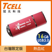 【TCELL 冠元】USB3.0 TAIWAN NO.1隨身碟 16GB 紅