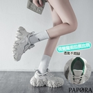 PAPORA閃電厚底休閒款學生鞋老爹鞋KK9612灰色/綠色