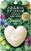 【京之物語】日本製造Magiabotanica天然植物性愛心清潔皂 洗面皂 潔顏皂100g-預購