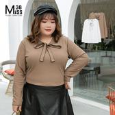 Miss38-(現貨)【A01155】大尺碼長袖上衣 特色綁帶領口 純色純棉 薄針織 內搭打底T恤- 中大尺碼女裝