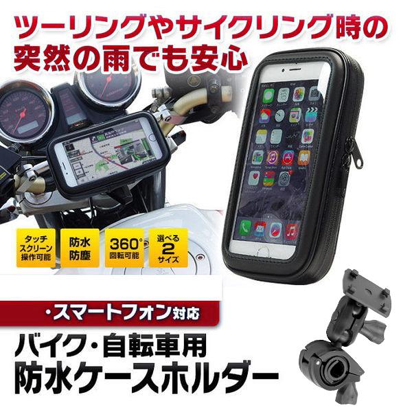 Garmin nuvi Drive Smart 52 50 iphone 11 x gogoro viva 2 3重型機車手機架摩托車手機座
