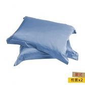 HOLA 托斯卡歐式枕套 2入 蔚藍 素色 純棉