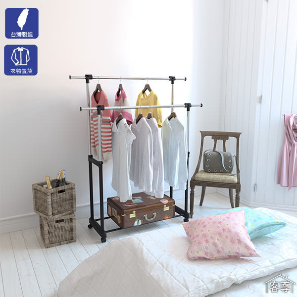 [客尊屋]「免運費」日式簡約風雙桿伸縮衣架三型,曬衣架/吊衣架,左右可伸展/台灣製造