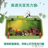 烏龜缸水陸缸養烏龜的專用缸帶曬臺巴西龜缸大型養龜盆烏龜箱別墅 芊墨左岸LX