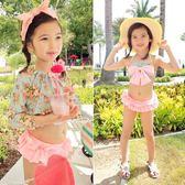 韓國碎花兒童泳衣 女孩長袖寶寶韓版女童分體比基尼小中大童泳裝
