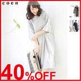 純棉 美國棉 長洋裝 寬版上衣 日本品牌【coen】