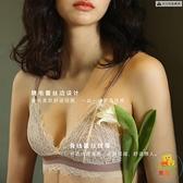 超薄法式內衣三角杯蕾絲薄款無鋼圈性感小胸文胸女bra胸罩【樂淘淘】