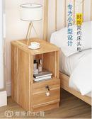 床頭櫃 床頭櫃簡約超窄床邊儲物櫃現代迷你臥室收納小櫃子 YYS【創時代3C館】