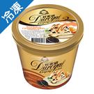 杜老爺ENJOY冰淇淋-玫瑰鹽焦糖700...