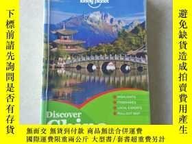 二手書博民逛書店Discover罕見China: Experience the best of ChinaY447092 lo