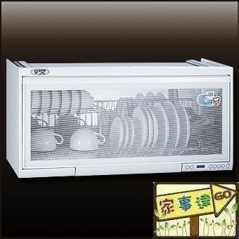[家事達] JT-3680Q 喜特麗 懸掛式烘碗機(臭氧)-80公分 特價