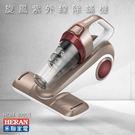 官方授權經銷【HERAN】HDM-300...