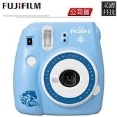 FUJIFILM 富士 instax mini 9 冰雪奇緣2 拍立得相機 《公司貨》