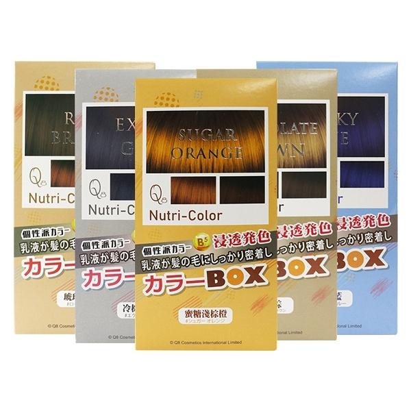 日本 Q8 玩色盒子(染髮劑+雙氧乳) 多款可選【小三美日】染髮