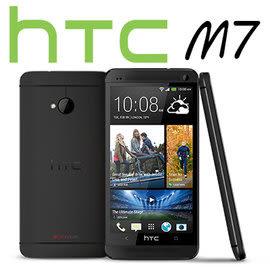 【手機出租】HTC NEW ONE M7 (最新趨勢以租代替買)