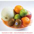 【敬神祭祖】季節水果綜合盤...
