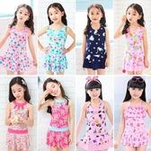 兒童泳衣 女童 分連體中大童韓國可愛公主裙式小孩泳裝 女童游衣