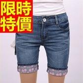 牛仔短褲-高腰創意單寧女休閒褲2色57d25【巴黎精品】