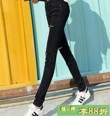 黑色破洞牛仔褲女九分褲2018夏季新款個性學生顯瘦韓版褲