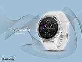 【時間道】GARMIN -預購- 贈鋼化防爆膜 vivoactive 3 行動支付心率GPS智能腕錶-律動白 免運費