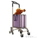 購物車 鋁合金買菜神器小拉車輕便攜折疊超市購物拖車家用老人手拉桿推車 璐璐