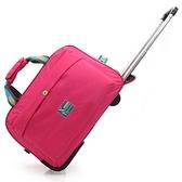 旅行行李袋-可摺疊大容量手提輕便拉桿包4色73b22【時尚巴黎】