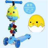 滑板車 兒童滑板車四輪蛙式滑板車扭扭搖擺滑閃光小孩玩具車2-3-45歲  Igo