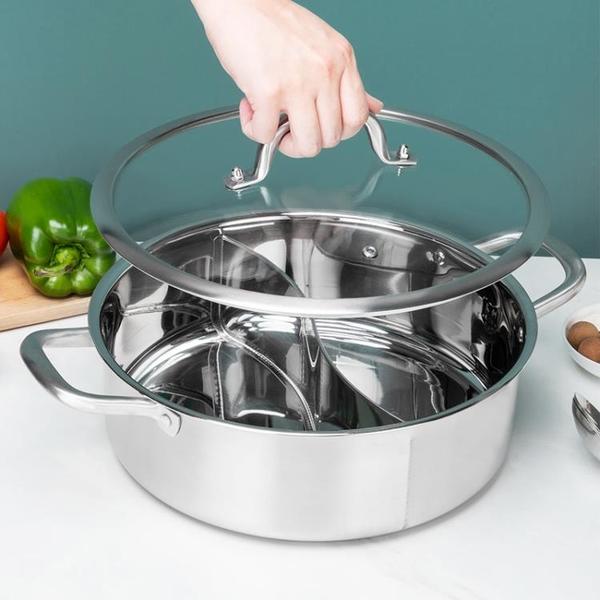 304不銹鋼鴛鴦鍋火鍋家用電磁爐專用加厚涮鍋 大容量打邊爐火鍋盆 「雙11狂歡購」