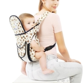 透氣嬰兒背帶 多功能前橫寶寶抱帶輕便可愛圖案 夏季舒適抱娃背帶     米娜小鋪