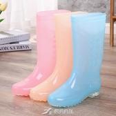 成人雨鞋女透明糖果時尚防水膠鞋女雨靴高筒防滑防水時尚水鞋水靴 樂芙美鞋