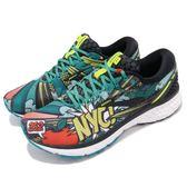 BROOKS 慢跑鞋 Ghost 11 New York Marathon 魔鬼系列 黑 綠 DNA動態避震科技 運動鞋 男鞋【PUMP306】 1102881D041